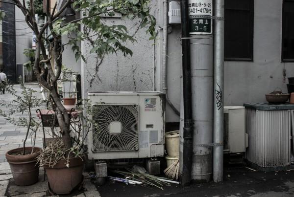 desventajas instalar aire acondicionado